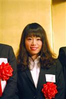 松田瑞生「来年は年女らしく輝かしい走りを」女子マラソン