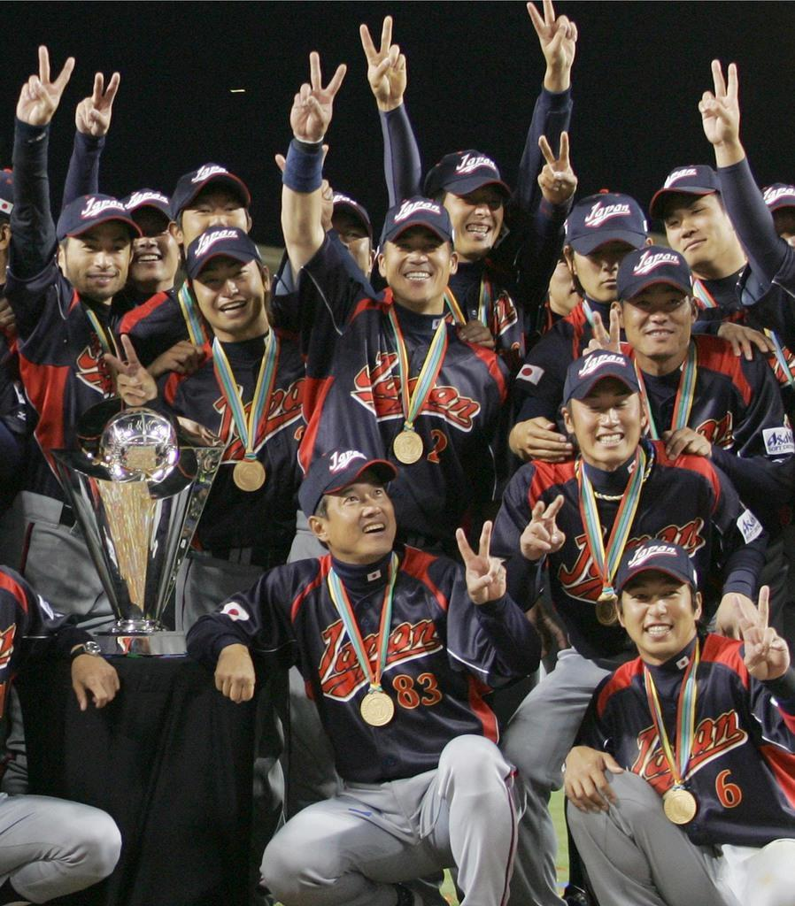 WBCで優勝し、記念撮影に臨む日本代表の原辰徳監督(手前左)。最後列中央には岩隈久志=2009年3月、ドジャースタジアム(森田達也撮影)