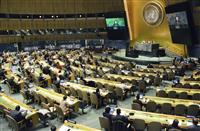 日本提出の核廃絶決議案 25年連続で採択 核兵器禁止条約の決議案には反対