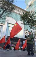 【特派員発】台湾で中国国旗を掲げる統一派 「言論の自由」当局容認 台北・田中靖人