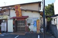 切断遺体事件で男を再逮捕 殺人容疑、滋賀県警
