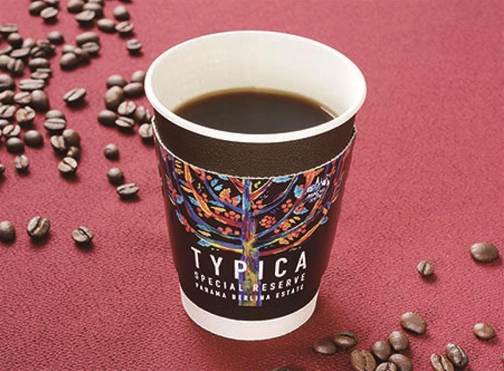 ローソン、500円コーヒーを投入 希少種「ティピカ」