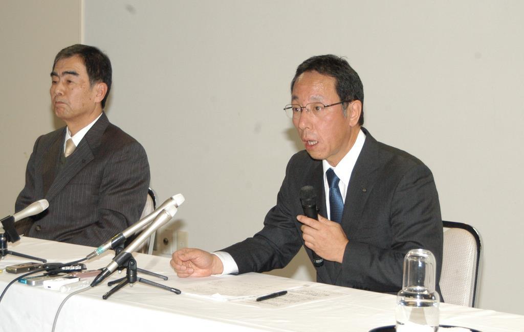 日本原燃新社長に増田特別顧問内定 来月1日に就任