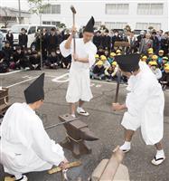 鉄工関係者の伝統行事「ふいご祭り」 栃木・足利