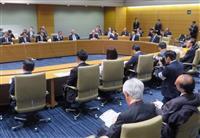 次世代加速器リニアコライダーの日本誘致表明、期限延長