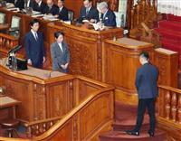 入管法審議で牛歩・長々演説、野党最後の抵抗