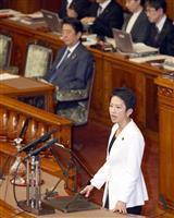 首相問責案の参院本会議が開会