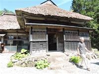 【大人の遠足】今もファンが来訪 映画「釣りキチ三平」ロケ地(秋田・五城目町)