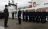 香住高の漁業実習船「但州丸」が長期航海終え帰港 18人、一段とたくましく