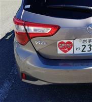 「外国人運転」一目で レンタカー観光をステッカーで周知 宮城