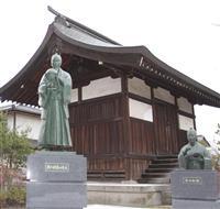 長野・松代の象山神社に維新7傑の銅像