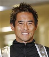 川口能活が日本代表GKコーチに サッカー協会が要請