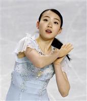 紀平梨花が世界最高で首位発進、宇野は2位スタート GPファイナル