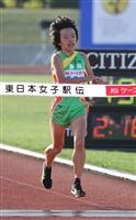 清田真央「MGC出場権が目標」 さいたま国際マラソン