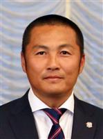 J1セレッソ、新社長に元日本代表の森島氏