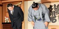貴ノ岩引退会見「手を上げたこと反省」