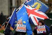 EU離脱案否決ならEUが離脱延期提案も 英紙報道
