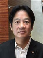 台湾・頼行政院長が辞意、総統選出馬の観測も