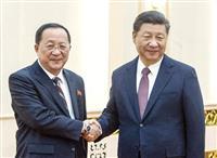 習主席「米朝の和平進展望む」 北外相と会談