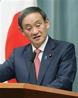 菅長官「人手不足は大変な状況」 改正入管法に理解求める
