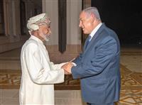 【高論卓説】イスラエルが湾岸アラブ産油国に接近 外交樹立に進むか 畑中美樹氏