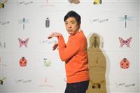 「カマキリ先生」香川照之さん昆虫愛、洋服に発展