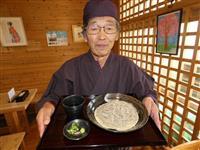 淡路「カフェ生田村」、今年も「新そば」できましたが… 収穫量激減、年明けから福島県産と…