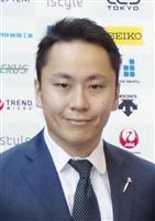 フェンシング、太田氏が国際連盟副会長に 日本人初