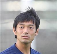 「決めるのは僕自身」 日本代表・中島翔哉、英移籍報道に