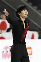 男子で島田高志郎が3位 ジュニアGPファイナル