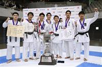 団体組手は千葉、神奈川V 空手の全日本選手権