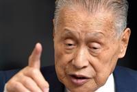 森喜朗組織委会長「レガシーになる」 転売禁止法成立