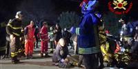 伊ディスコで男女6人死亡、100人超けが スプレー噴射でパニックか