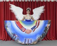 米朝会談テーマの衣装に批判 シンガポールのミス代表が着用予定
