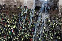 仏抗議デモ、全国で1000人拘束 車に放火、催涙弾発射