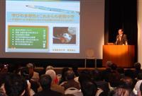 夜間中学に「学びの原点」 東京で全国研究大会