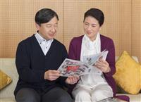 【雅子さま55歳】東宮職医師団見解全文