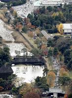 秋の皇居、20万人が楽しむ 乾通りの一般公開終了