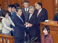 麻生太郎氏「あれで暴力?」 自民党議員を擁護