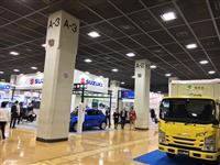 【松本真由美の環境エネルギーDiary】国際電気自動車シンポで知ったクルマの新たな価値…