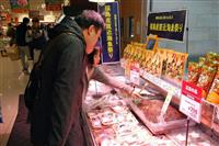 魚を食べて福島応援 イトーヨーカ堂、アンコウの試食販売
