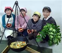 「大浦減塩鍋」できた 具材の味生かし塩分4割減 舞鶴のレストランで販売開始