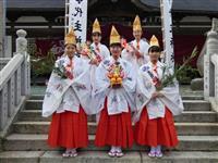 福娘5人、衣装合わせ 仮屋のえべっさん「十日戎祭」準備 兵庫