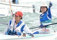 セーリングで日本に初メダル、重由美子さん死去 53歳