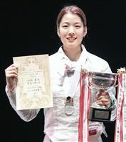 フルーレ男子は藤野大樹が優勝 全日本フェンシング