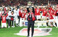浦和は全北などと同組 サッカーACL1次リーグ