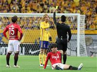 仙台、シュート16本も無得点 サッカー天皇杯決勝