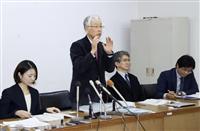 中1自殺原因は不適切指導 奄美、第三者委が判断 嫌がらせしたと誤認