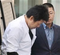 東名あおり事故 石橋被告に懲役23年求刑 横浜地裁