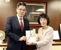 北海道地震の救援金 5444万円を寄託 産経新聞社など